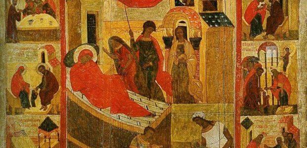 Рождество Пресвятой Богородицы и Приснодевы Марии
