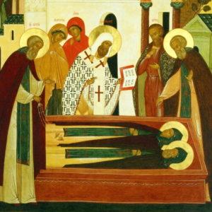 Икона Сергиева рода над ракой с мощами Преподобных Кирилла и Марии