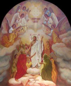 Воскресение Христово видевши...