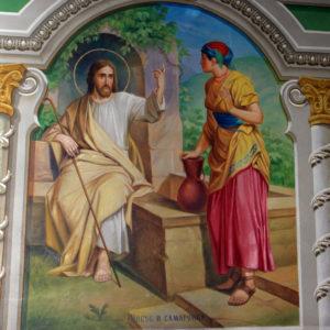Податель воды живой и женщина самарянка
