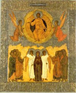 ВОЗНЕСЕНИЕ ГОСПОДА БОГА И СПАСИТЕЛЯ НАШЕГО ИИСУСА ХРИСТА