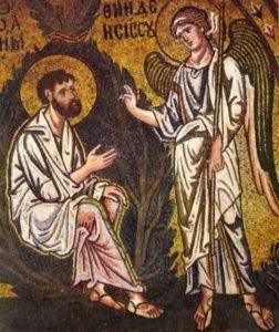 Явление Ангела Иоакиму