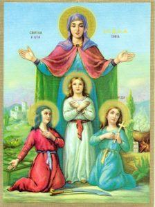 Святые мученицы Вера, Надежда, Любовь и София