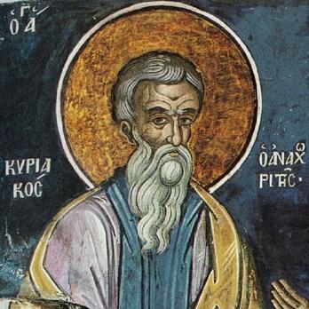 Преподобный Кириак Палестинский
