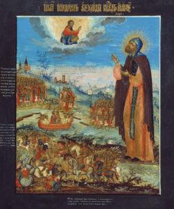 Святой благоверный князь Александр Невский, в схиме Алексий. Икона 19 век
