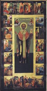 Святой Николай (Зарайский) XIX в
