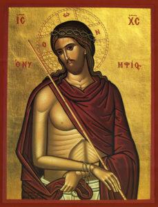 Господь в багрянице. Иконы св. горы Афон