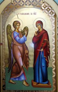 Архангел Гавриил благовествует Пресвятой Деве Марии