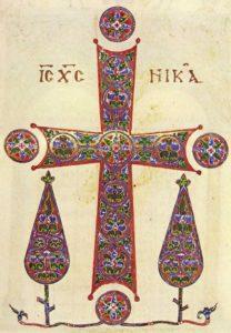 Величай, душе моя, Пречестный Крест Господень