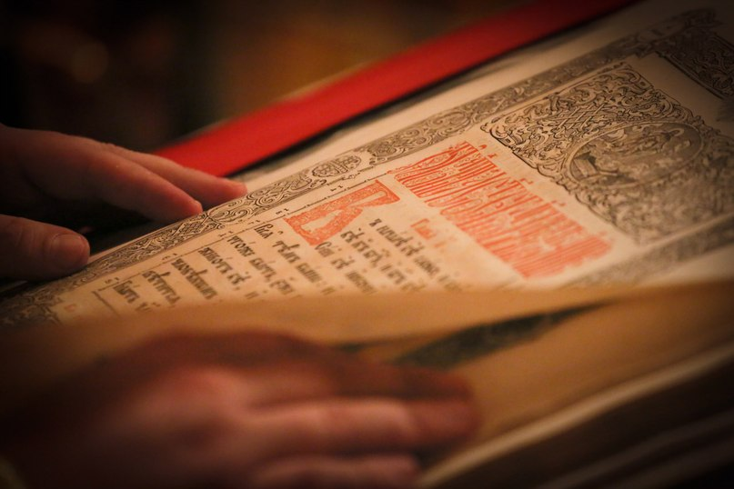 Чтение 12-ти Страстных Евангелий