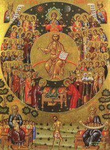 Начинается новый круг церковного богослужебного года
