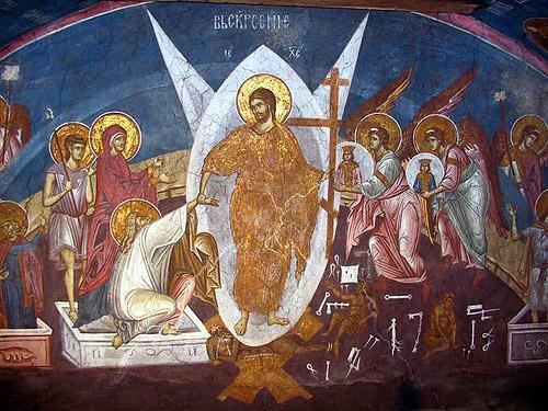 Перед Воздвижением Креста Господня. Крест – есть жертвенник