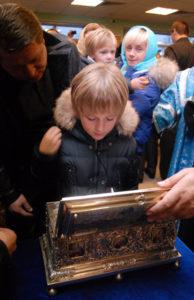 Пояс Пресвятой Богородицы — в Москве