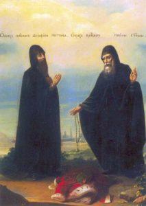 Преподобные отцы Киево-Печерские Феофан постник и Никола Святоша