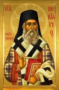 Святитель Нектарий Эгинский – один из самых знаменитых греческих святых нового времени