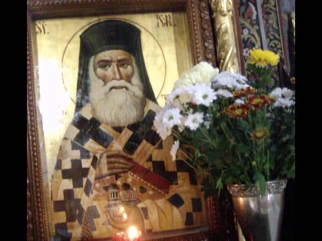 Святитель Нектарий служил в греческом храме больше недели в наше время