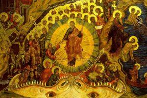 Освобождение праведников из ада