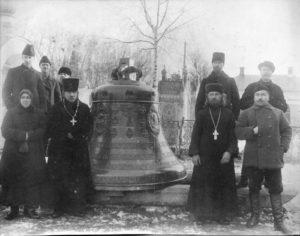 о.Петр слева, 1928 г.