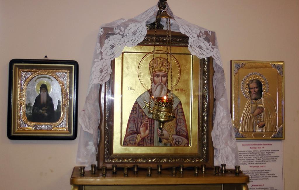Святитель Нектарий Эгинский. Житие и чудеса