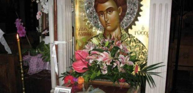 Иоанн – русский святой Греческой земли