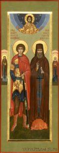 4 июля день - памяти преподобноисповедника архимандрита Георгия (Лаврова)