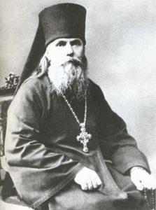 прп. Георгий исповедник Даниловский. Фото