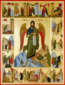 Икона Иоанна Предтечи с житием
