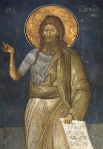 Рождество Пророка Крестителя Господня Иоанна