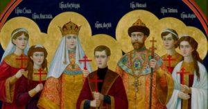 Государь Николай II с августейшей семьей
