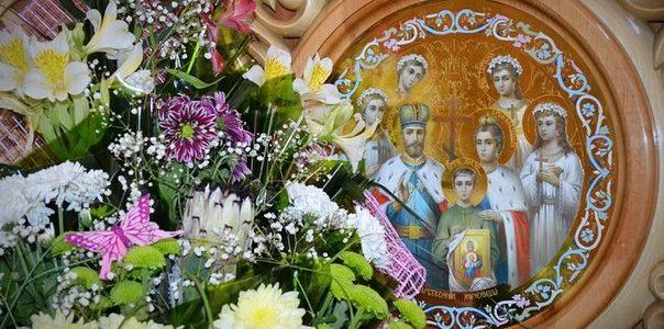 Подвиг мученичества Святых Царственных Страстотерпцев