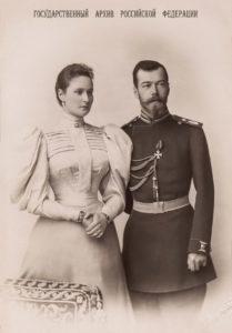 Благоверный Император Николай Александрович с Императрицей Александрой Фёдоровной