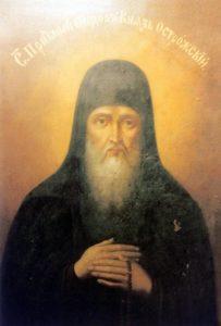 Феодор князь Острожский