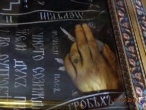 Мощи святого преподобного чудотворца Александра Свирского