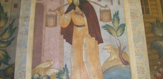 Преподобный Сергий Радонежский, чудотворец