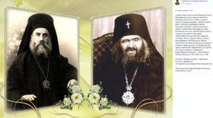 Святители Нектарий и Иоанн, молите Бога о нас!