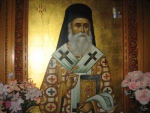 Святитель Нектарий Митрополит Пентапольский Эгинский чудотворец