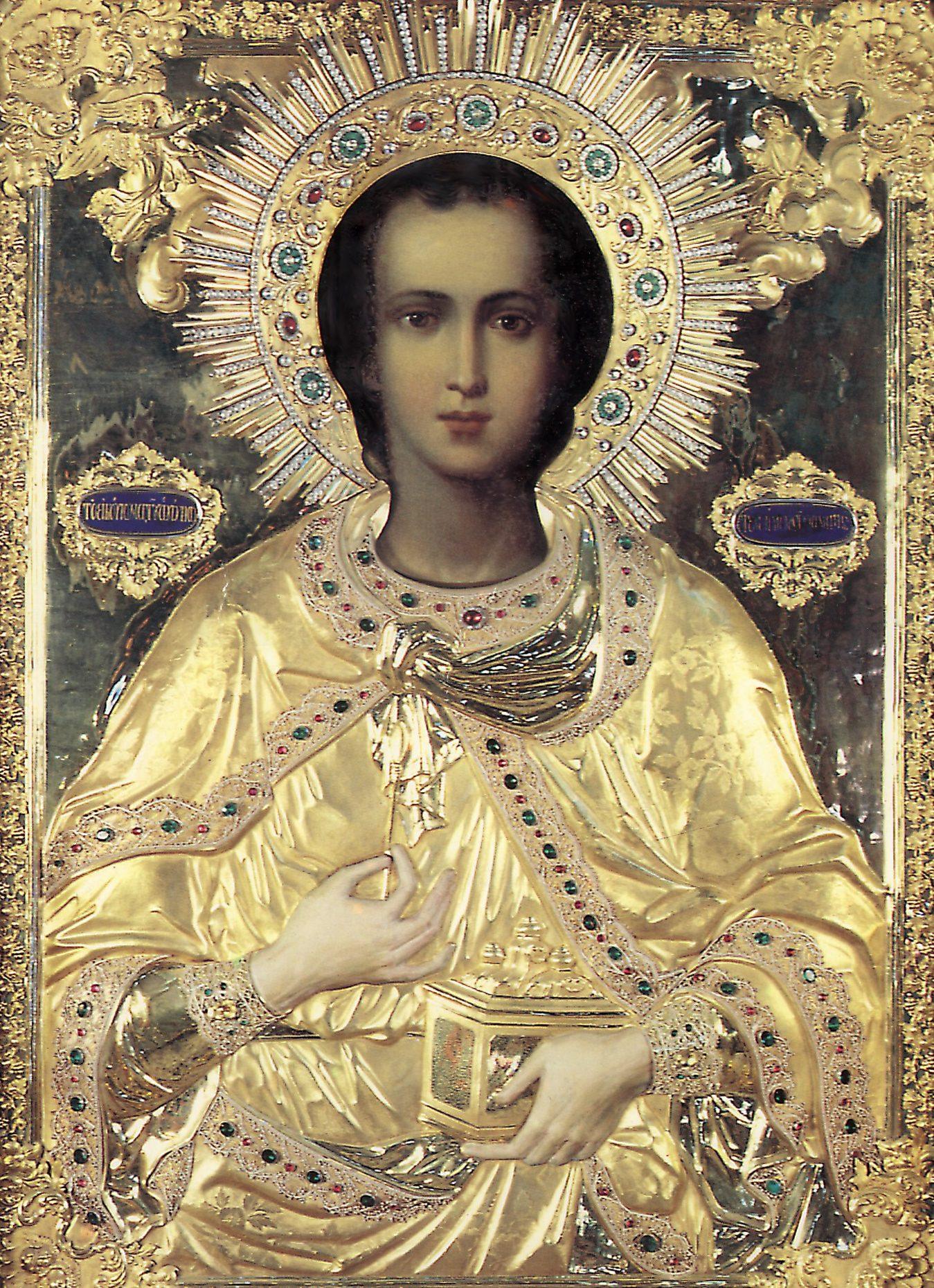 Святой вмч. целитель Пантелеимон