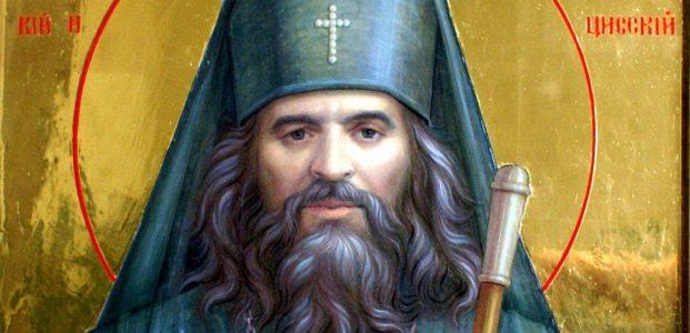 Современный чудотворец святитель Иоанн Шанхайский и Сан-Францисский